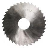 Дисковая фреза 63 мм для JUM-X1и JUM-X2