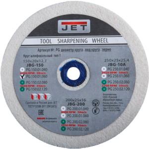 Круг для точила 60G для JBG-150
