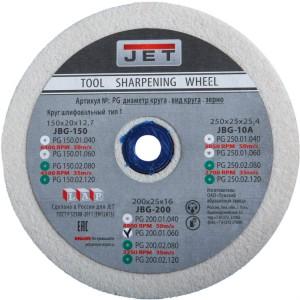 Круг для точила 60G для JBG-200